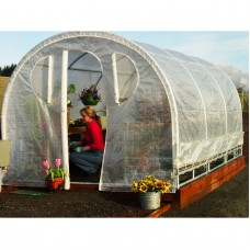 Weatherguard Roundtop Greenhouse   550318185